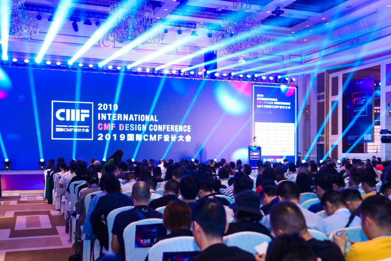 2019 CMF Innovation Exhibition for Household (Customized Household and Decorative Materials)